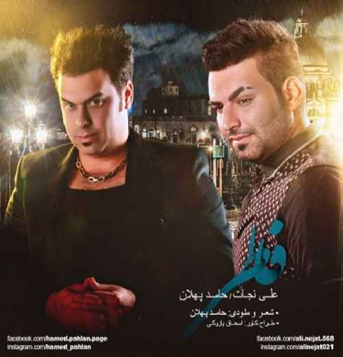 Hamed-Pahlan-www.new-song.ir