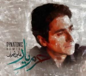 Homayoun-Shajarian-Harame-Yaar-www.new-song.ir