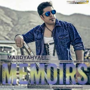 Majid Yahyaei Khaterat 300x300 دانلود آهنگ مجید یحیایی خاطرات
