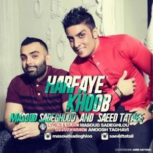 Masoud-Sadeghlou-Saeed-Tataee-Harfaye-Khoob