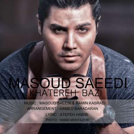 Masoud-Saeedi-Khatere-Bazi