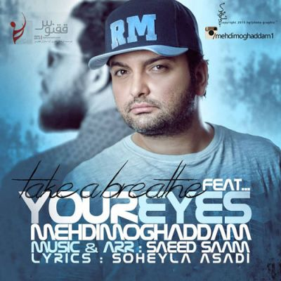 Mehdi-Moghaddam-Cheshmaye-To-www.new-song.ir
