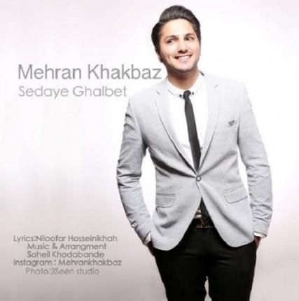 Mehran Khakbaz-Sedaye Ghalbet