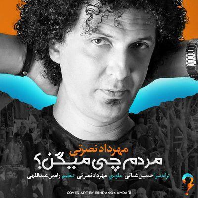Mehrdad-Nosrati-Mardom-Chi-Migan-www.new-song.ir