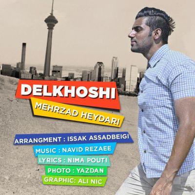 Mehrzad-Heydari-Delkhoshiدانلود-آهنگ-شاد-جدید
