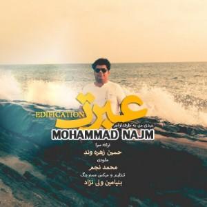 Mohammad Najm-Ebrat