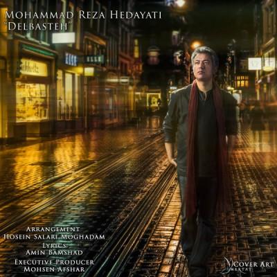 Mohammadreza Hedayati-Delbasteh
