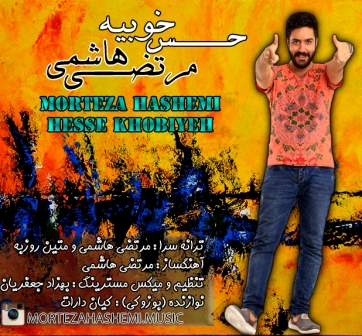 Morteza-Hashemi-Hesse-Khoobieh-www.new-song.ir