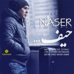 Naser Zeynali Heyf www.new song.ir  150x150 دانلود آهنگ ناصر زینعلی حیف