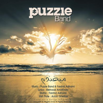 Puzzle-Band-Mikhandam-www.new-song.ir