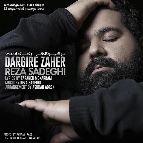 Reza Sadeghi-Dargire Zaher