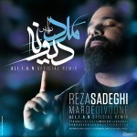 Reza Sadeghi Marde Divoone 150x150 دانلود ریمیکس جدید آهنگ رضا صادقی مرد دیوونه