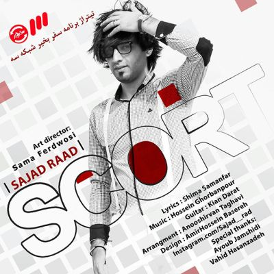 Sajad-Raad-Scort-دانلود-آهنگ-اسکورت-سفربخیر-سفر-بخیر