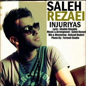 Saleh Rezaei Injuriyas 300x300 دانلود آهنگ جدید صالح رضایی اینجوریاست