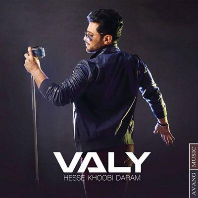Valy Hesse-Khoobi Daram