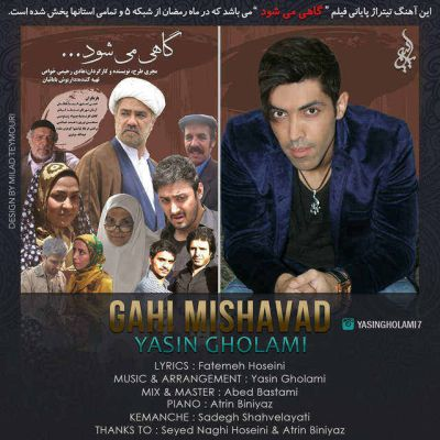 Yasin-Gholami-Gahi-Mishavad-www.new-song.ir