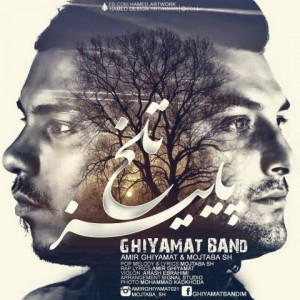 ghiyamat-band-paeize-talkh