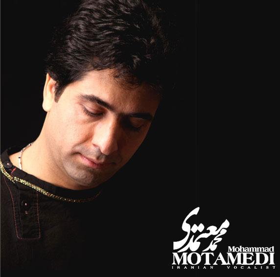 محمد-معتمدی-محمدمعتمدی-mohammad-motamedi
