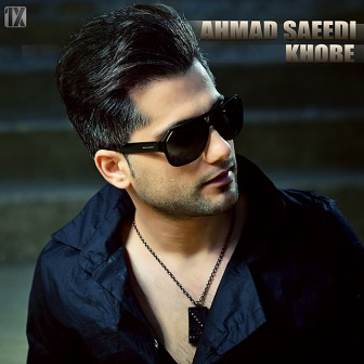 Ahmad-Saeedi-Khobe_hplnsudnd_احمدسعیدی_احمد-سعیدی