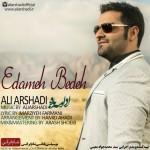 Ali Arshadi Edame Bede 150x150 دانلود آهنگ جدید علی ارشدی ادامه بده