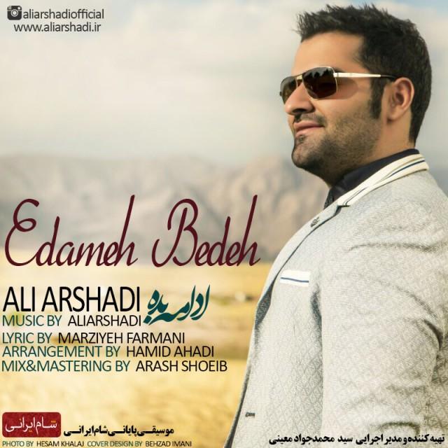 Ali Arshadi-Edame Bede