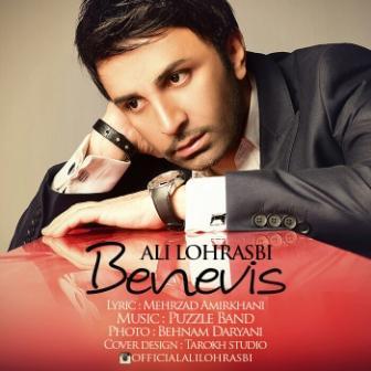 Ali Lohrasbi-Benevis