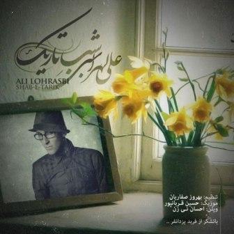 Ali Lohrasbi-Shabe Tarik