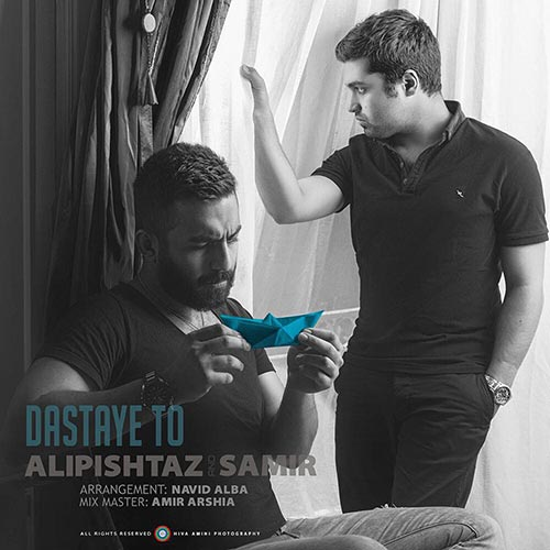 Ali Pishtaz ft Samir-Dastaye To