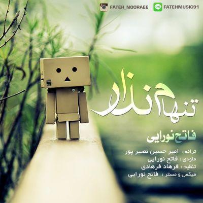 Fateh-Nooraee-دانلود-آهنگ-جدید-فاتح-نورایی