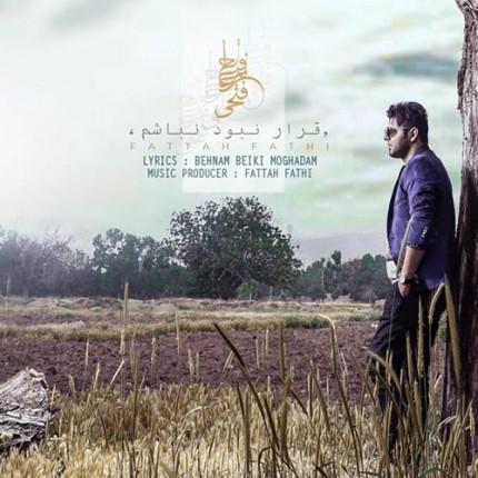 Fattah Fathi-Gharar Naboud Nabasham