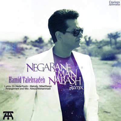 Hamid-Talebzadeh-Negarane-Man-Nabash