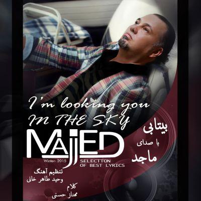 Majed-Bitabi_دانلود-آهنگ-جدید-ماجد