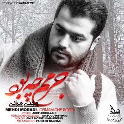 Mehdi-Moradi-مهدی-مرادی