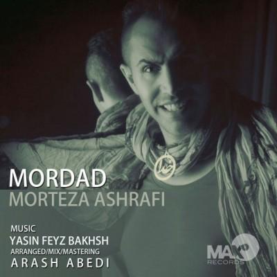 Morteza Ashrafi-Mordad