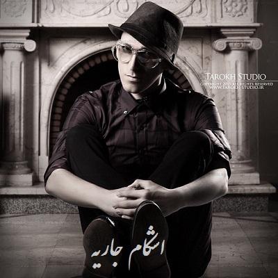Morteza Pashaei-Ashkam Jariye
