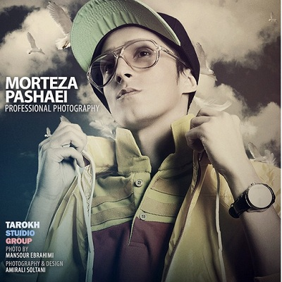 Morteza Pashaei-Hala Halaha
