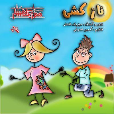 Music AfsharFt.Armin Nosrati-Naz Keshi
