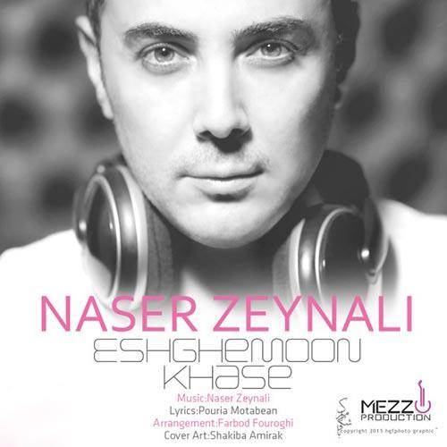 Naser Zeynali-Eshghemoon Khase