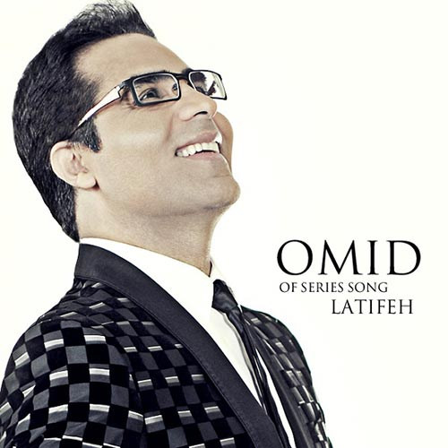 Omid-Latifeh