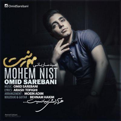 Omid Sarebani-Mohem Nist