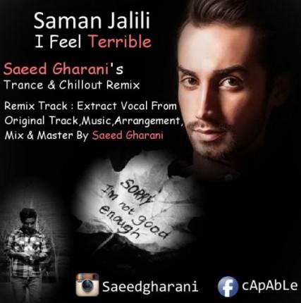 Saman Jalili Halam Bade دانلود ریمیکس جدید آهنگ سامان جلیلی حالم بده