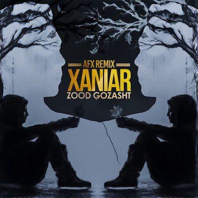 Xaniar-Khosravi-Remix_chkdhv-osv.d_زانیارخسروی_زانیار-خسروی