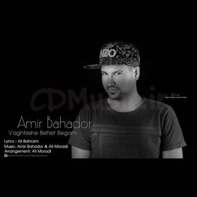 Amir Bahador امیر بهادر دانلود آهنگ جدید امیر بهادر وقتشه بهت بگم
