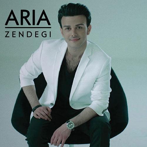 Aria-Zendegi_دانلود-آهنگ-جدید-آریا-زندگی