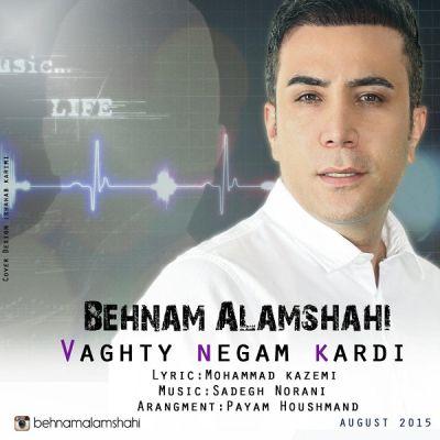 Behnam-Alamshahi_بهنام-علمشاهی