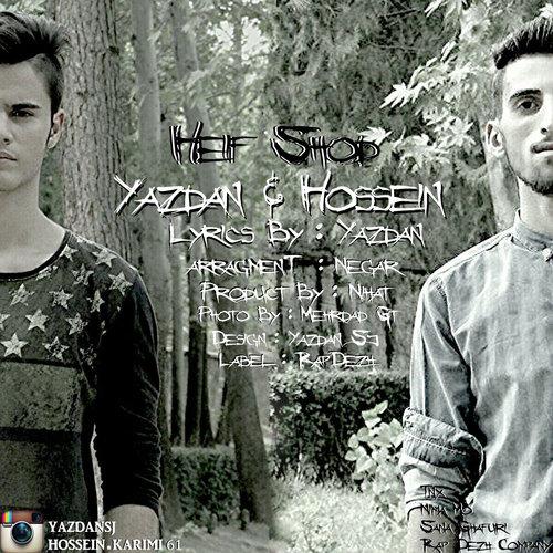 Cover Yazdan Hosein Heif Shod دانلود آهنگ جدید یزدان و حسین حیف شد دانلود آهنگ جدید یزدان و حسین حیف شد