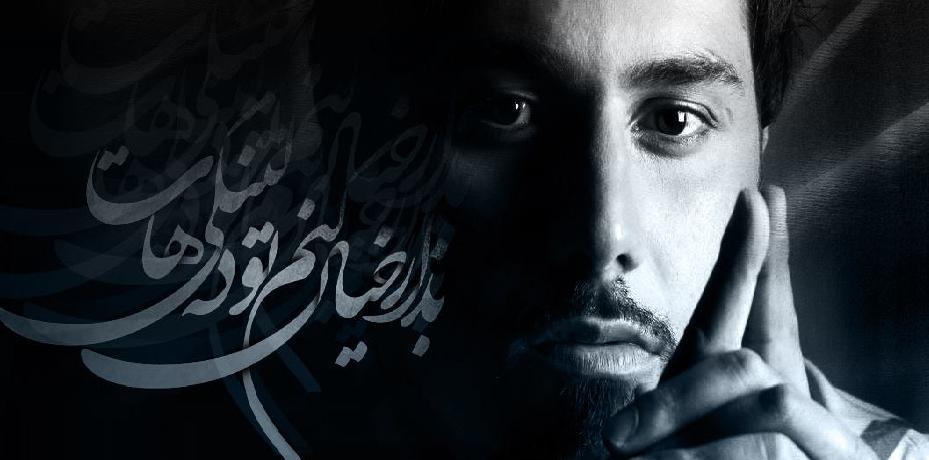 Ehsan Khajeh Amiri_دانلود-آهنگ-خیال-احسان-خواجه-امیری