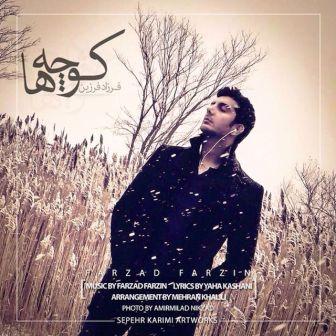 Farzad-Farzin_فرزاد-فرزین