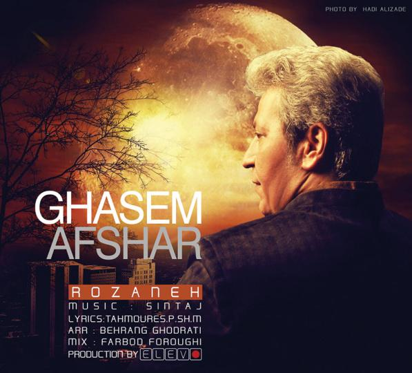Ghasem-Afshar-Rozaneh_دانلودآهنگ-قاسم-افشار-روزنه