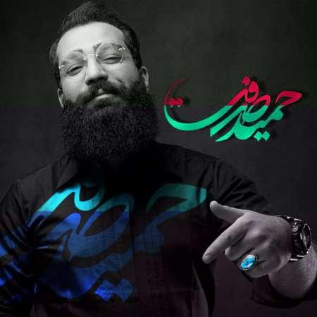 Hamid-Sefat_حمید-صفت